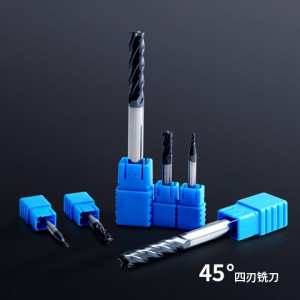 HRC45 Carbide 4 Flute Standard Length End Mills